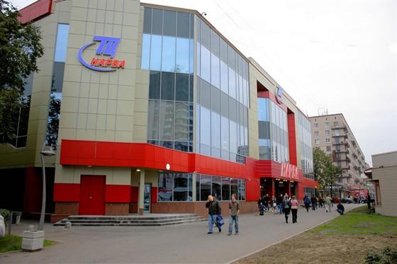 Магазин maxima x, открывшийся по адресу таллиннское шоссе 19с