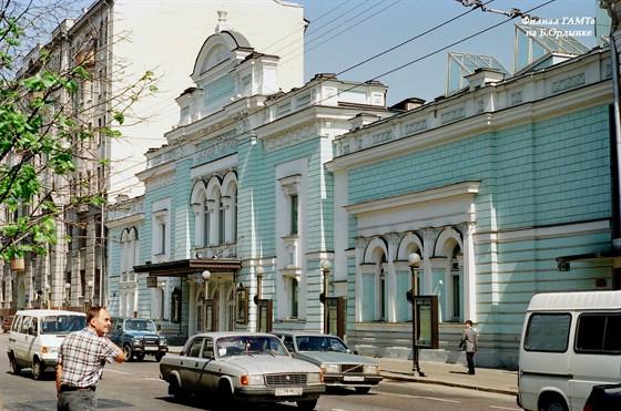 Филиал Малого театра В Москве много различных театров.  Одни из них развивались самостоятельно, другие наследовали...