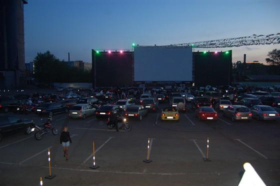 Открытые кинотеатры в Москве (на свежем воздухе)