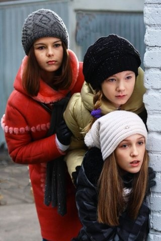 Софья Ардова - Фотографии - Фотография (3 из 3 ... Бесприданница Афиша