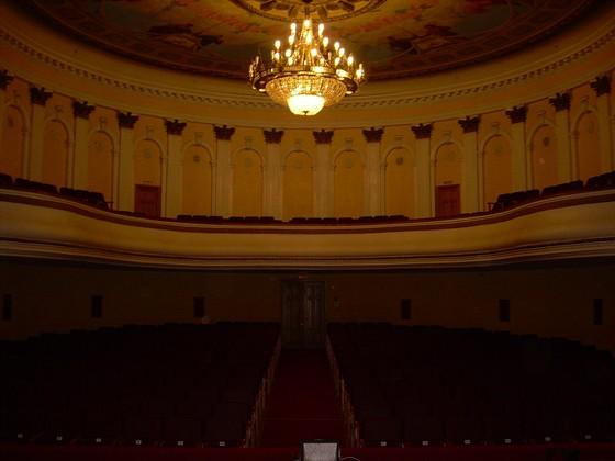 Театр Артистическое созвездие
