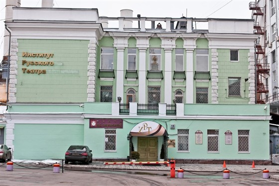 Театр-студия ИРТ