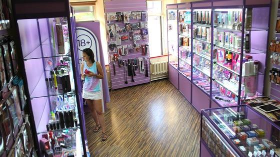 Рецензия на магазин Пурпур.
